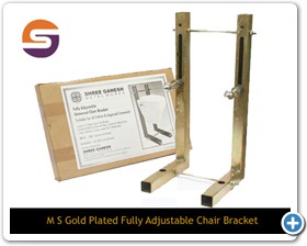 M S Powder Coated Fully Adjustable Chair Brackets,Adjustable Chair Brackets,manufacturers and suppliers
